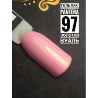 """SHELLAK PANTERA  97  Розовый с золотым шиммером, серия """"Золотая вуаль"""""""