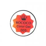 №5 Гель краска ROCOCO  Д/СТЕМПИНГА с Л/С  8 мл (красный)