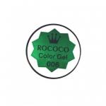 №6 Гель краска ROCOCO Д/СТЕМПИНГА с Л/С  8 мл (зеленый)