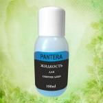 Жидкость для снятия лака Pantera 100ml