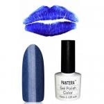 SHELLAK PANTERA 196 темно-синий с еле заметными микроблестками цвета морской волны, плотный