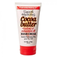 WOKALI Крем для рук Fruit of the Cocoa Butter, 120 гр