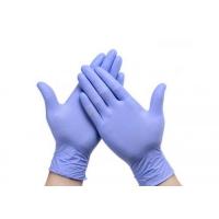 Перчатки нитриловые без пудры SUPERMAX,размер S,сине-фиолетовые